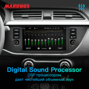 """Image 3 - Marubox KD9638 DSP, 64GB 1 Din Car Multimedia Player for Kia Rio 2017 +, 9"""" IPS Screen with GPS Navigation, Bluetooth, Android 9"""