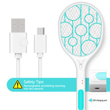 USB Rechargeable Electric Mosquito Swatter Handheld Mosquito Killer Bat with Three-layer Net Surface LED Bright Lighting(China)