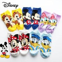 Disney Cartoon 5 Pairs/each Batch of Spring and Summer Kids Socks, Cotton Baby Floor Socks, Adult Non-slip Boat Socks, Unisex