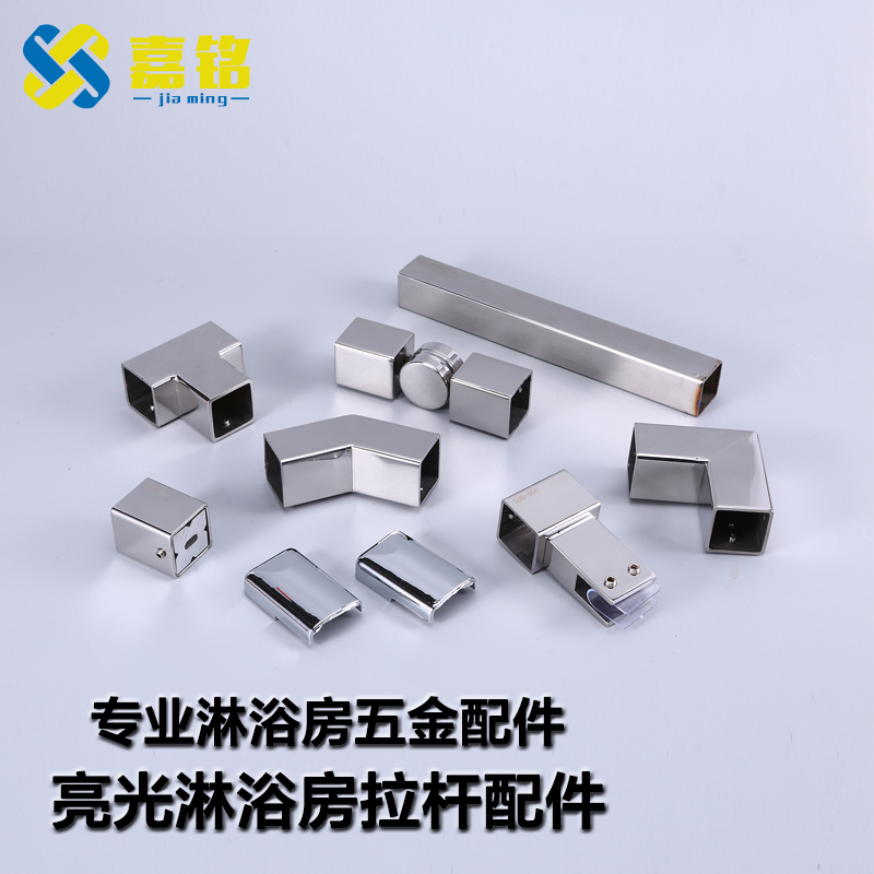 Shower room accessories full set of 304 stainless steel square tube shower room hardware glass fittings hardware fixed support