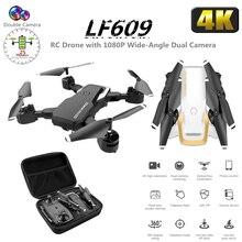Новая 4K камера 2,4G 4CH Wifi FPV складной Постоянный Радиоуправляемый квадрокоптер Дрон Квадрокоптер детские игрушки складной
