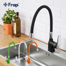 Frap yeni varış silika jel burun herhangi bir yönde mutfak musluk soğuk ve sıcak su mikser Torneira Cozinha vinç F4453