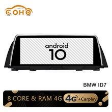 F10 f18 android 10.0 octa núcleo 4 + 64g 12.3 Polegada reprodutor de rádio multimídia carro para bmw f01 f02 f10