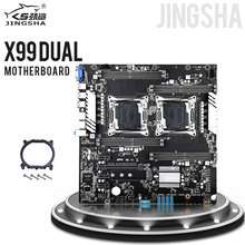 JINGSHA Dual Socket x99 Motherboards LGA 2011 V3/V4 Gigabit Ethernet VGA, USB3.0,10* SATA3.0, NVMe M.2, 8* DDR4 Up to 256GB