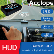 Acclope head up display l1 hud 3.5 \
