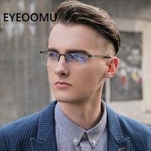 Eyeoomu новый мужской синий светильник блокирующий УФ очки для