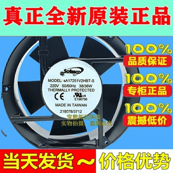 freeshipping Fan Model SA1725 1V2HBT-S High-End Cooling Fan JIANXINDA