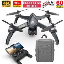 2020 NEW GPS Drone 4K HD Camera Brushless 60KM / h Racing Dr