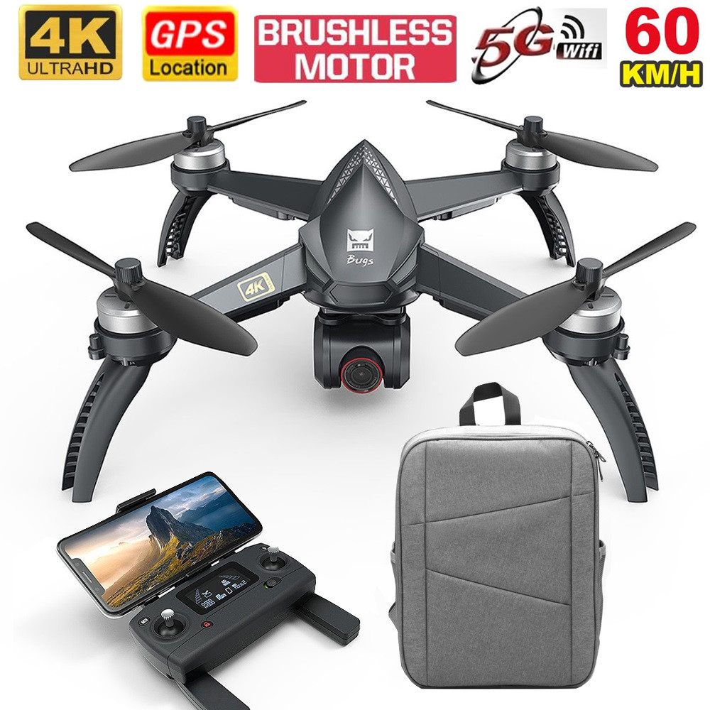 2020 NEW GPS Drone 4K HD Camera Brushless 60KM / h Racing Drone 5G WiFi Quadcopter RC Helicopter Auto Return Professional Drone