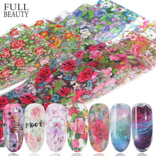 10pc Holographic Nail Foil Starry Flower Transfer Paper Nail Polish Sticker Decals Winter Adhesive Foils 3D Manicure Set CH798