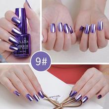 Женский зеркальный эффект лак для ногтей металлик искусство макияж аксессуары бутилацетат, этилацетат, нитроцеллюлоза