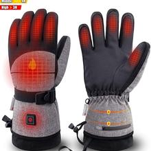 Heated-Gloves Snowboard Skiing Motorcycl Electric Waterproof Women for Winter MAH 2500