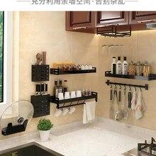 Г-жа горшок стеллаж для выставки товаров Бесплатная перфорированные Кухня приспособление доска разделочная доска стеллаж для хранения нер...