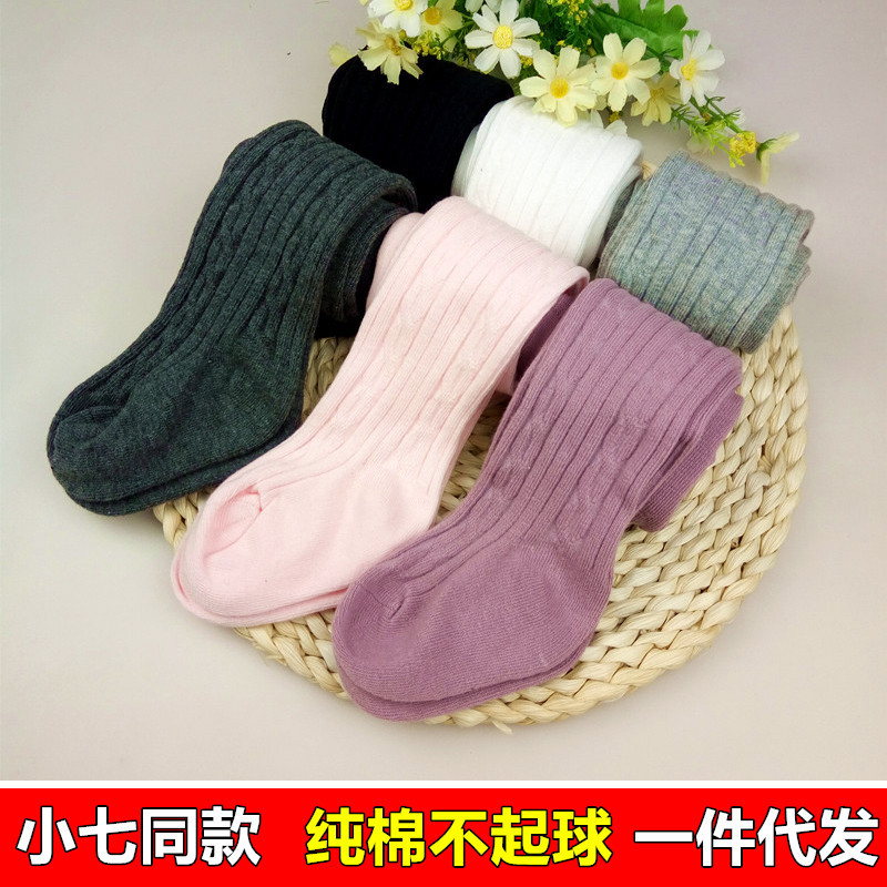 Seven Celebrity Style Spring And Autumn BABY'S Non-slip Socks Girls Large Bottom Cotton Children Europe And America Version Baby