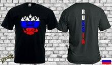 Россия, русский стиль, подарок, Россия, Футболка, я русский S - XXXL