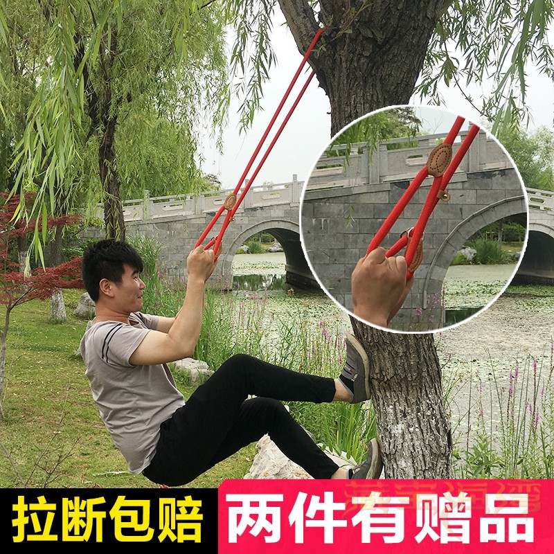 Dog Training With Rope Class Explosion-Proof With P Game Traction Rushed Unscalable Dog Large Dog P Pendant Does Not Damage Clip