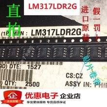 100% оригинальный новый 10 шт./лот LM317 LM317LDR2G 1.2V37VSOP8