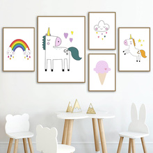 Unicorn Rainbow Ice Cream Cloud Nursery Wall Art Canvas Painting Cartoon Nordic Posters And Prints Pictures Girl Kids Room