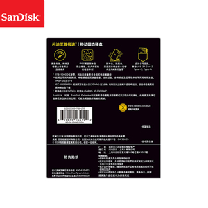 Image 5 - SanDisk Portable External SSD 1TB 500GB 250GB 550M External Hard Drive SSD USB 3.1 HD SSD Hard Drive Solid State Disk for Laptop