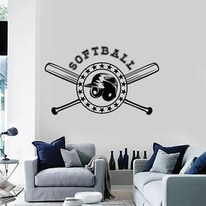 Softball Wall Decal Bat Game T