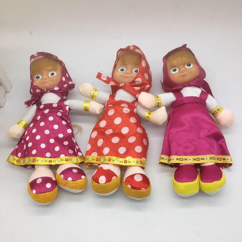 Russian Princess Masha Plush Doll NO Music