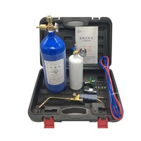 Portable Torch Maintenance Set Gas Cylinder Welding Cutting Kit For Air Conditioner Refrigerator Copper Pipe Welding Kit