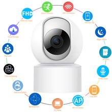 1080p smart wifi Камера securite домашней безопасности ip камера
