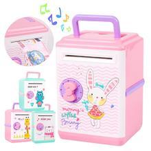 Мультяшная детская игрушечная копилка, мини-банкомат, пароль для монет, ящик для хранения, музыкальная игрушка, пароль, запираемый подарок