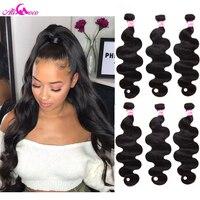 Али Коко бразильские волнистые волосы для наращивания 100% человеческие волосы пучки 1 шт. не Remy волосы для наращивания 3 или 4 пучка можно купи...
