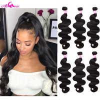 Ali Coco brésilien corps vague cheveux armure paquets 100% cheveux humains paquets 1pc Non Remy Extensions de cheveux 3 ou 4 paquets peuvent acheter