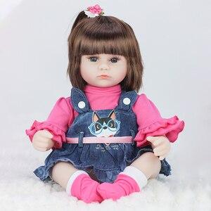 JULY'S SONG 42CM Baby Reborn Dolls Vinyl Toys For Girls Realistic Baby Doll Lifelike Soft Toddler Reborn Bebe Reborn Realista