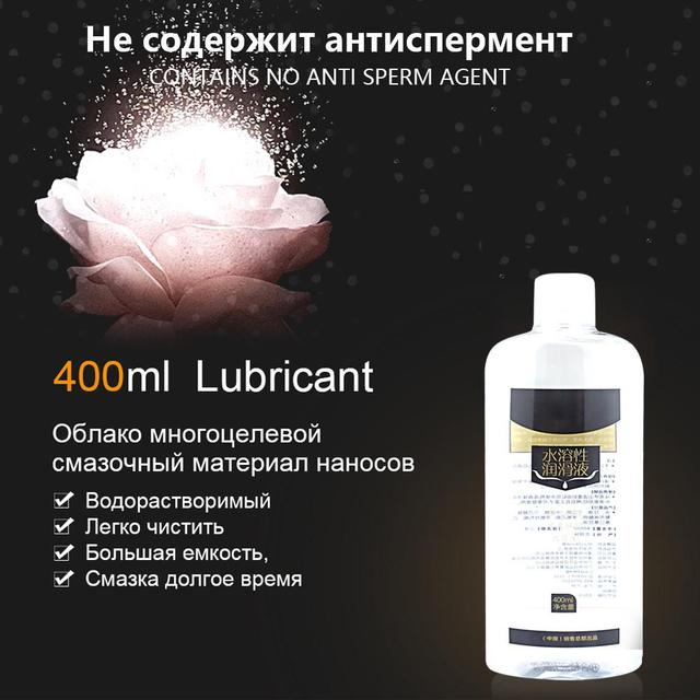 400ML Lubricant For Sex Water Based Lubricant Vagina Sex Easy To Clean  Sex Toys Llubrication Sex Toy for Oral Sex Anal Sex 5