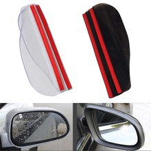 цена на Flexible PVC Car Rearview Mirror Rain Shade Rainproof Blades Car Back Mirror Eyebrow Rain Cover