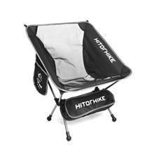 Hitorhike туристическое сверхлегкое складное кресло сверхтвердое с высокой нагрузкой на открытом воздухе для кемпинга портативное пляжное Походное сиденье для пикника рыболовное кресло