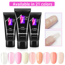 65 Colors Nail Extension women Gel Nail polish Acrylic Quick Extension Nail Tip For Nail gel polish Crystal Glue Fingernail