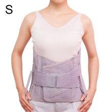 Поясничная опора дышащий пояс для поддержки спины облегчения