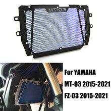 Для Yamaha MT-03 MT03 MT 03 2015 2016 2017 2018 2019 2020 2021 радиатор мотоцикла решетка протектор крышки идеально подходит