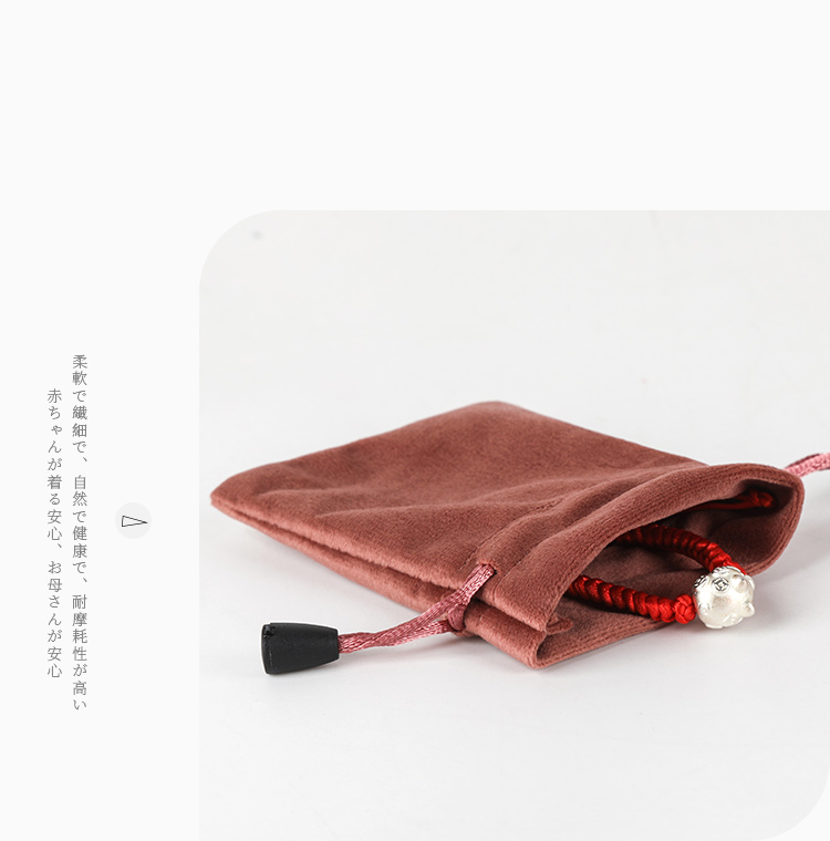 20pcs/lot High Quality 8x10cm Black/Purple/Brown/Grey/Green Velvet Drawstring Bags Jewelry Gift Storage Packaging Pouch