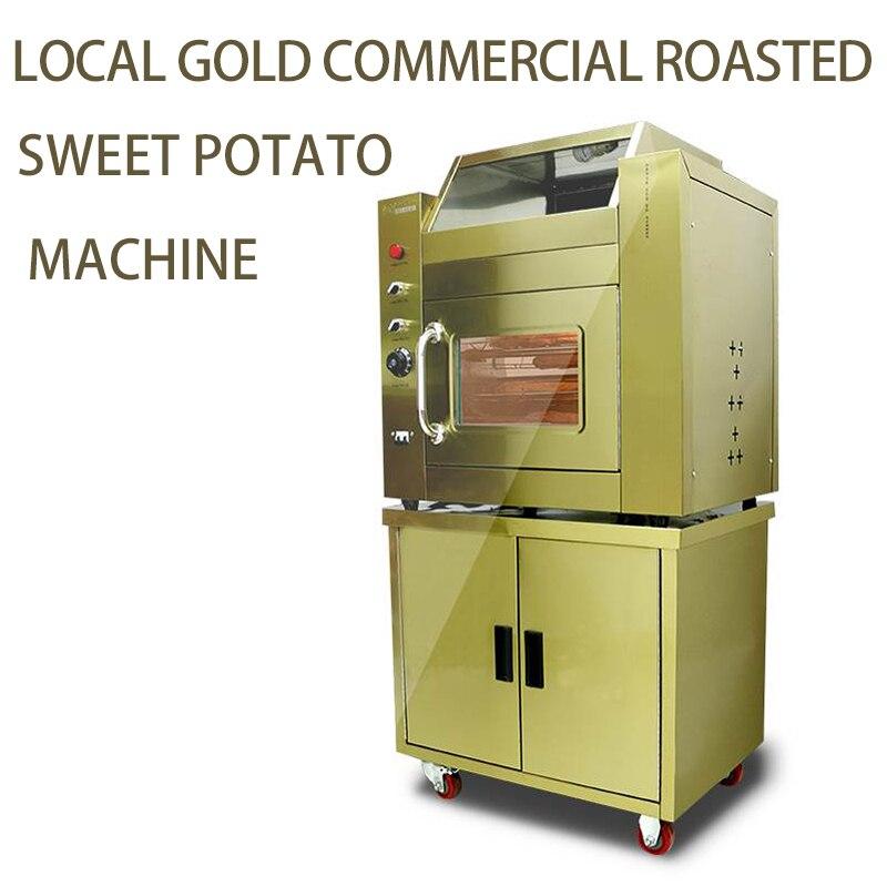 Patates douces au four machine commerciale locale or patate douce rôtie cuisinière électrique automatique four de patates douces cuites au four machine