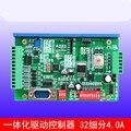 Интегрированный драйвер управления шаговым двигателем  модуль приложения IoT  управление Bluetooth/wifi