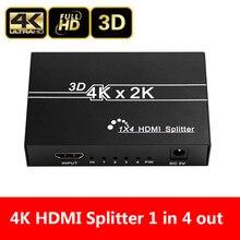 Rozdzielacz HDMI 1X4 1x2 HDMI 1 w 4 wyjściowy 1 1 w 2 Out 080P 3D przejściówka dla DVD HDTV ekran do laptopa