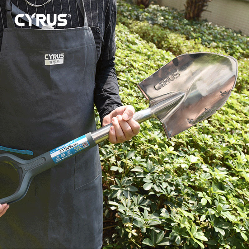 Stainless Steel Garden Shovel Snow Digging The Vegetables Flower Spade Gardening Outdoor Tools
