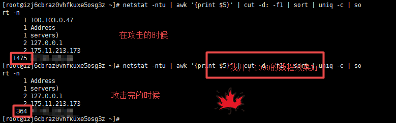 网页测压工具发动CC(小型ddos)攻击