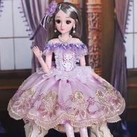 20 Movable Jointed BJD Doll Toy Fashion 3D Eyes Dolls