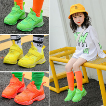 Dalcay Kids Shoes Child Boy Girls Sports Shoes Pu Leather Sneakers Solid Candy Color Casual Shoes solid color pu thread men's casual shoes