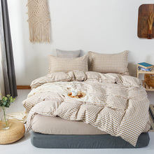 Brown plaid Duvet Cover 220x240 Pillowcase 3Pcs Bedding Set 150x200 Quilt Cover Blanket Cover Bed Sheet