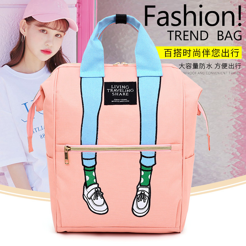 Diaper Bag Large Capacity-Style Korean-style MOTHER'S Bag Nursing Mommy Bag Simple Popular Multi-functional Practical Baby Bottl