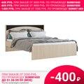 Кровать Ева 1200 (Дуб сонома/Венге, ЛДСП, Дуб сонома, 1200х2000 мм) Омскмебель