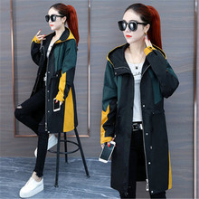2020 New Spring Autumn Long Trench Coat Women's Loose Hooded Windbreaker Outerwe