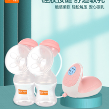 Electric Breast Pump Set Milk Maker Breast Pump Pregnancy and Birth Maternity After Milk Sacaleches Breast Accessories AB50XR